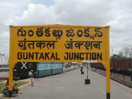 guntakal-junction.jpg
